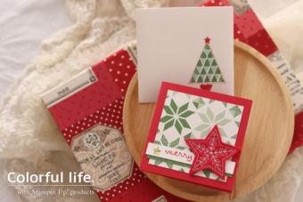 【使用アイテム紹介】カンタン♪ キルテッドクリスマスのミニカード