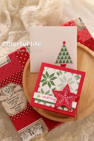 キルテッドクリスマスのミニカード(縦)