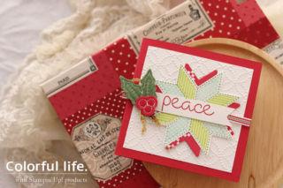 ダイカット / キルテッドクリスマスのミニカード(横)