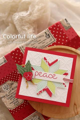 ダイカット / キルテッドクリスマスのミニカード(縦)