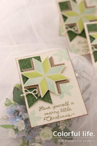 キルテッドクリスマスのフェミニンカード(グリーン系)縦
