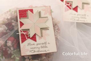 キルテッドクリスマスのフェミニンカード(ピンク系)横