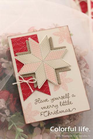 キルテッドクリスマスのフェミニンカード(ピンク系)縦