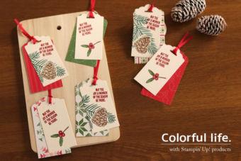 【カンタン&色塗り】 クリスマスハピネスで色塗りのミニタグ
