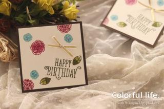 ハッピーバースディ・ゴージャスの色塗りカード(横)