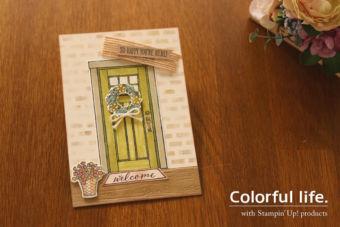 【ダイカット&色塗り】 アットホーム・ウィズ・ユーで春のカード