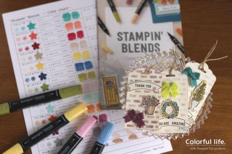 【スタンピン・アップ 体験】スタンプ塗り絵のミニタグセット