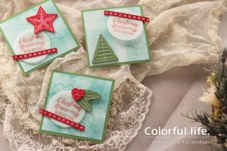 クリスマス・ハピネスのレジストカード(横)