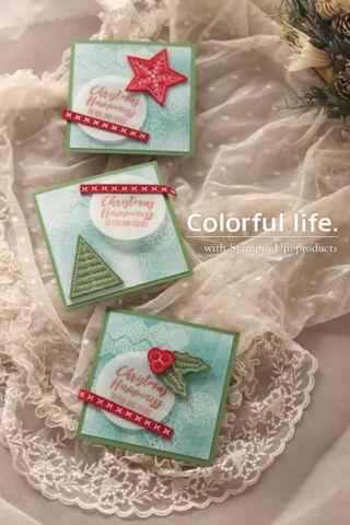 クリスマス・ハピネスのレジストカード(縦)