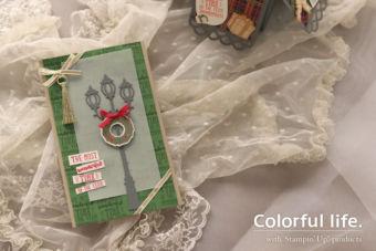 【ダイカット】 ブライトリー・リット・クリスマスの大きめカード