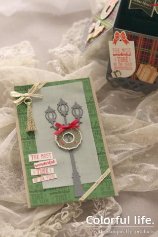 ブライトリー・リット・クリスマスの大きめカード(縦)