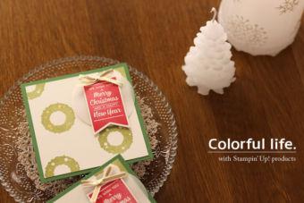 【ダイカット(ハサミ代用可)】ちびっこリースのクリスマスミニカード