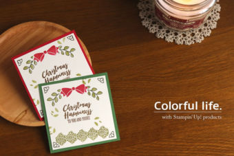 【カンタン】リボンと葉っぱのクリスマスミニカード