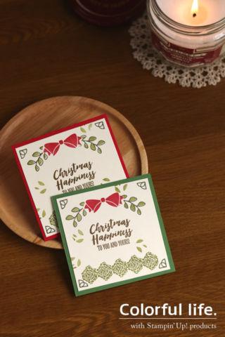 リボンと葉っぱのクリスマスミニカード(縦)