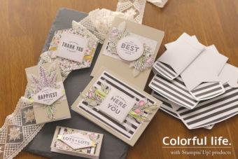 【2月体験クラス】ロッツ・オブ・ハッピー・カードキットで作るステキなカード