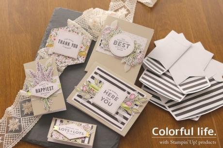 【スタンピン・アップ 体験】ロッツ・オブ・ハッピー・カードキットで作るステキなカード
