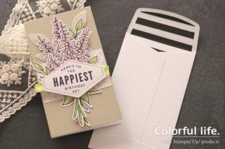 Happiestカード