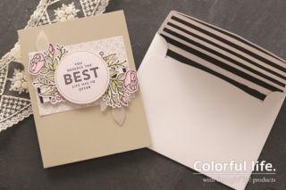 Bestカード