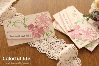 お花と葉っぱのフェミニンカード(横)