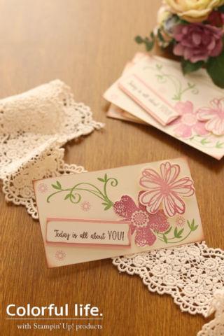 お花と葉っぱのフェミニンカード(縦)