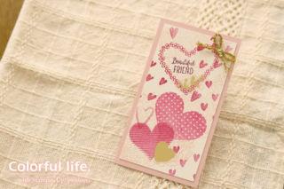 ハートハピネスのシンプルカード(横)