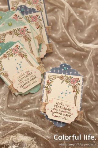 お花ゲートのカード(縦)
