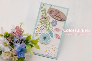ギフトに添えるブーケのカード(横)
