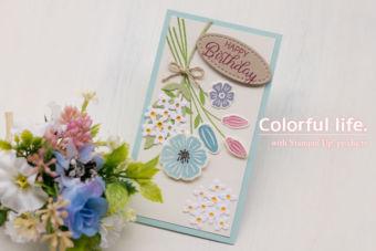 【ダイカット】ギフトに添えるブーケのカード