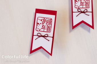 【参考作品】戌年のお年賀タグ