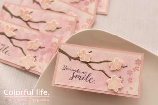 春の枝花スマートカード(横)