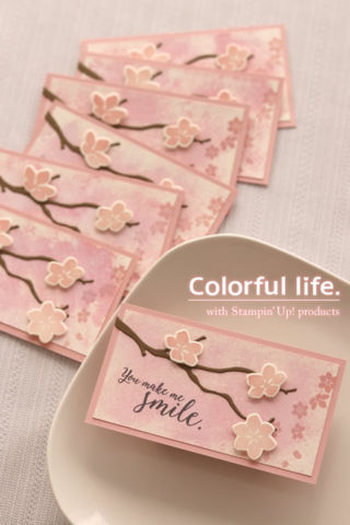 春の枝花スマートカード(縦)