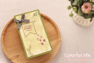春を告げるスマートカード(横)