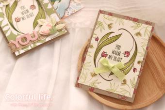 【カンタン】お花いっぱいのナチュラルカード
