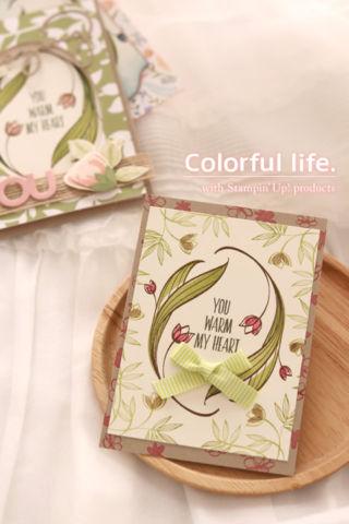 お花いっぱいのナチュラルカード(縦)