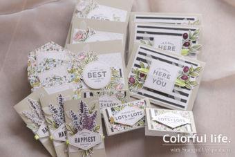 【色塗りツール比較】ロッツ・オブ・ハッピー・カードキットのバリエーション