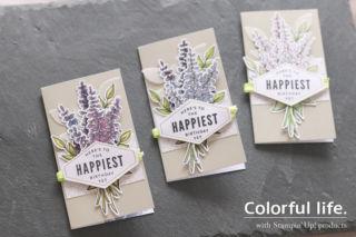 Happiestカード(カラーリングツール比較)