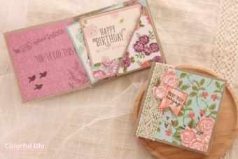 【スタンピン・アップ 体験】薔薇のミニカードフォルダー