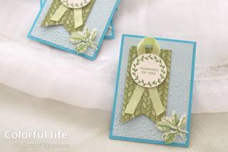 お水が大好き葉っぱちゃんのカード(横-ロッツ・オブ・ラブ)