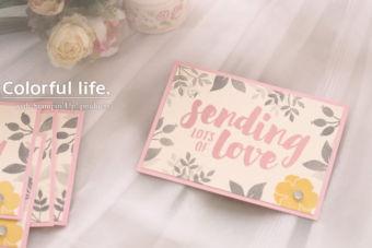 【カンタン】ロマンチックなボタニカルカード