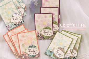 【ダイカット&エンボスフォルダー】ひと手間かけるお花のカード