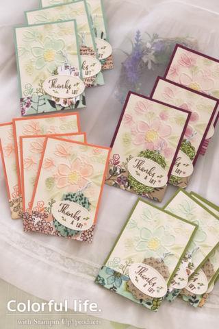 ひと手間かけるお花のカード(縦-ラブ・ホワット・ユー・ドゥ)