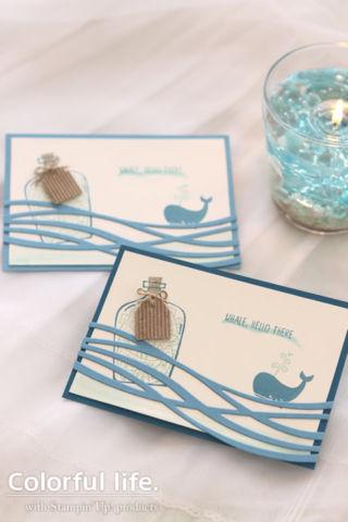 メッセージボトルの夏カード(縦-メッセージ・イン・ア・ボトル)