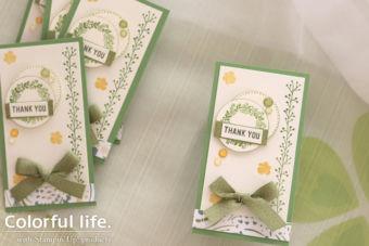 【カンタン】ちびっ子リースのスマートカード