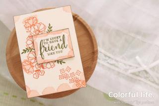 ナチュラルかわいいお花のカード(横-ラブ・ホワット・ユー・ドゥ)