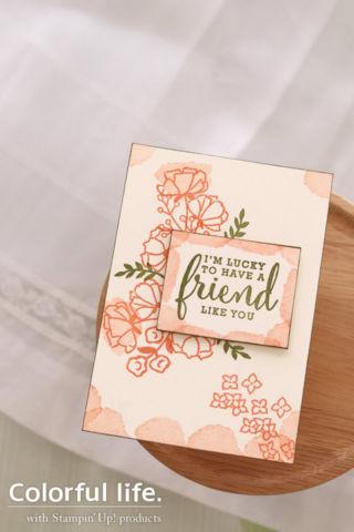 ナチュラルかわいいお花のカード(縦-ラブ・ホワット・ユー・ドゥ)