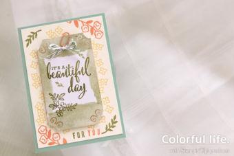 【カンタン】ビタミンカラーのお花カード
