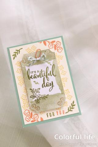 ビタミンカラーのお花カード(縦-ラブ・ホワット・ユー・ドゥ)