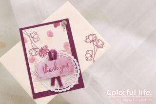 大人かわいいお花のカード(横-ラブ・ホワット・ユー・ドゥ)
