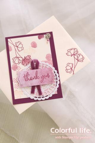大人かわいいお花のカード(縦-ラブ・ホワット・ユー・ドゥ)