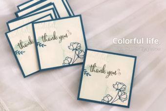 【カンタン】ミニマムなお道具で作るお花のミニカード